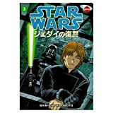 Star Wars: Return of the Jedi Manga, Volume 3