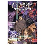 Star Wars: Episode 1: The Phantom Menace Manga: Volume 2