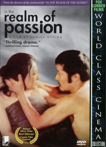 Ai no borei/In the Realm of Passion / Империя страсти (1978)