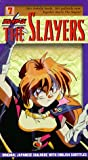 Slayers 7 (Japanimation) / Dubbed