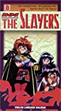 Slayers 8 (Japanimation) / Dubbed