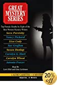 Great Mystery Series: Top Female Sleuths by 8 of the Best Women Mystery Writers (Great... by Sara Paretsky