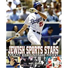 Jewish Sports Star: Athletic Heroes Past and Present (General Jewish Interest)