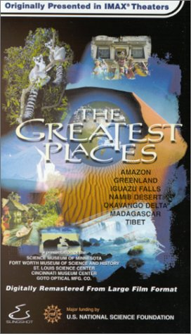 Greatest Places, The / Семь чудес света (1998)