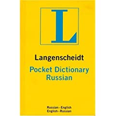 Langenscheidt's Pocket Russian Dictionary: Russian-English/English-Russian