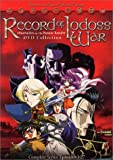 Record of Lodoss War - Chronicles of the Heroic Knight (Complete Series) - movie DVD cover picture