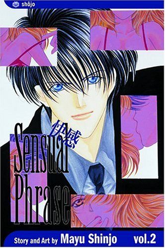 Sensual Phrase Book 2 cover