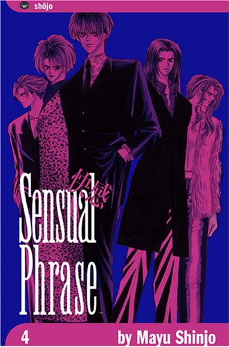 Sensual Phrase Book 4 cover