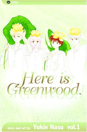 Here Is Greenwood Book 1 cover