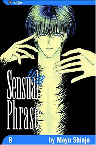 Sensual Phrase Book 8 cover