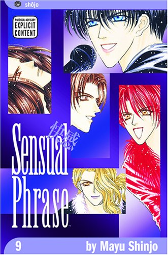 Sensual Phrase Book 9 cover