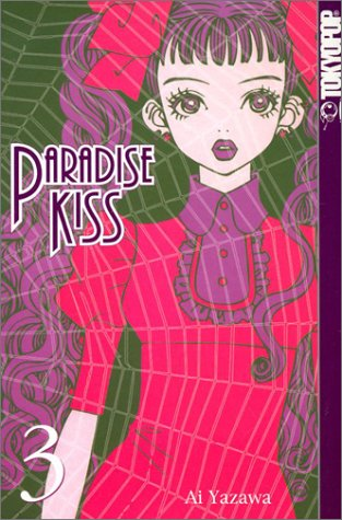 Paradise Kiss Book 3 cover