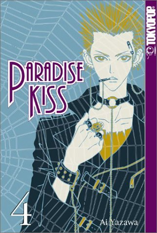 Paradise Kiss Book 4 cover