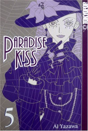 Paradise Kiss Book 5 cover