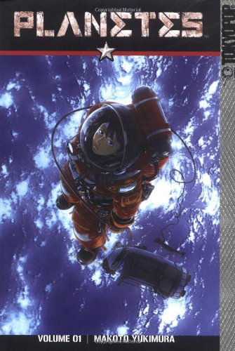 Planetes Book 1 cover