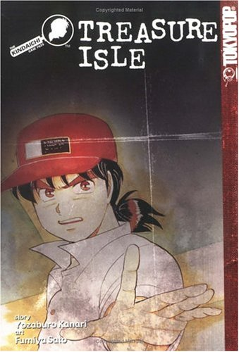 The Kindaichi Case Files Book 5 cover