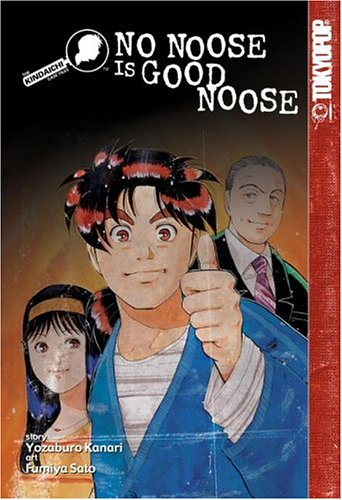 The Kindaichi Case Files Book 8 cover