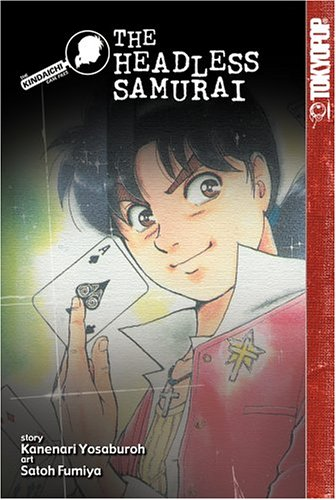 The Kindaichi Case Files Book 9 cover