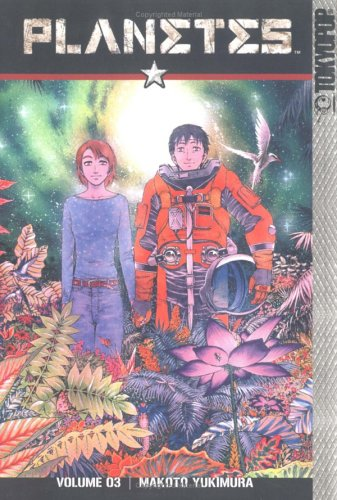 Planetes Book 3 cover