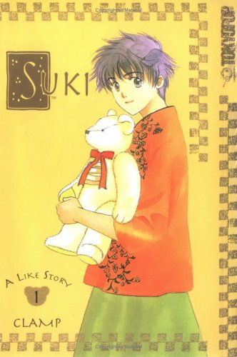 Suki Book 1 cover