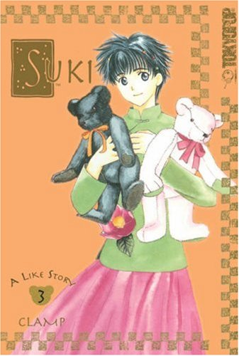 Suki Book 3 cover