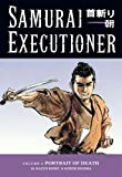 Samurai Executioner Volume 4 (Portrait of Death)