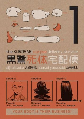 The Kurosagi Corpse Delivery Service Book 1 cover
