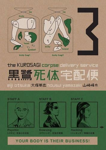 The Kurosagi Corpse Delivery Service Book 3 cover