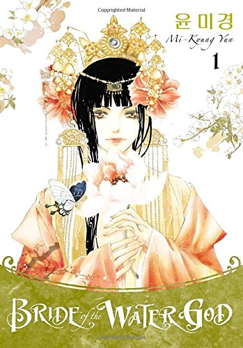 Bride of the Water God Volume 1 cover