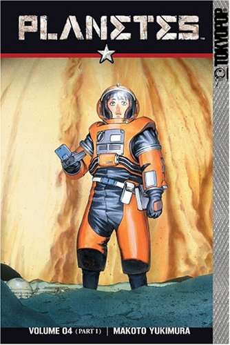 Planetes Book 4 Part 1 cover