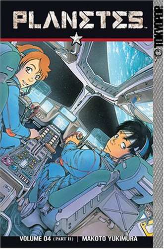 Planetes Book 4 Part 2 cover