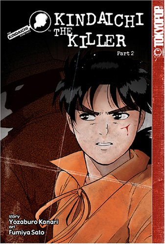 The Kindaichi Case Files Book 11 cover