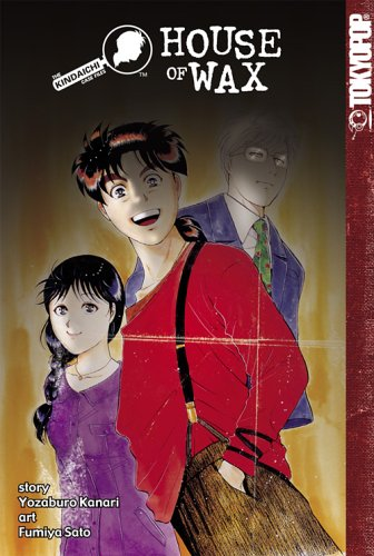 The Kindaichi Case Files Book 13 cover