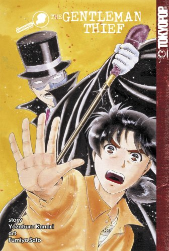 The Kindaichi Case Files Book 14 cover