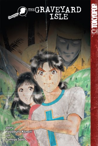 The Kindaichi Case Files Book 15 cover