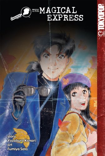 The Kindaichi Case Files Book 16 cover