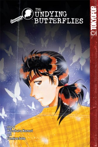 The Kindaichi Case Files Book 17 cover