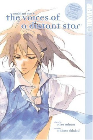 The Voices of a Distant Star cover