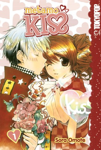 Metamo Kiss Book 1 cover