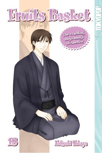 Fruits Basket Book 18 cover