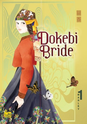 Dokebi Bride Volume 1 cover