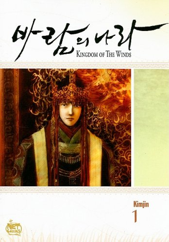 Kingdom of the Winds Book 1 cover