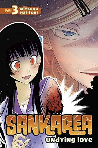 Sankarea: Undying Love Book 3 cover