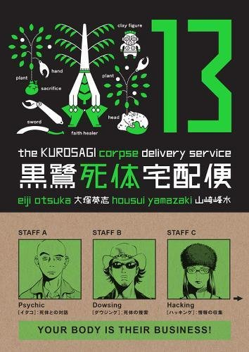The Kurosagi Corpse Delivery Service Book 13 cover