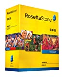 Rosetta Stone Japanese  (Language Software) Level 2