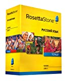 Rosetta Stone Russian  (Language Software) Level 2