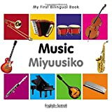 My First Bilingual Book-Music (English-Somali), Milet Publishing