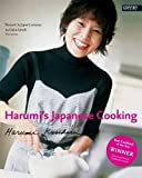 Harumi's Japanese Cooking (Conran Octopus Cookery S.)