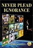 Never Plead Ignorance by Harun Yahya, Abdassamad Clarke (Editor)