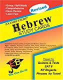 Exambusters Hebrew Study Cards